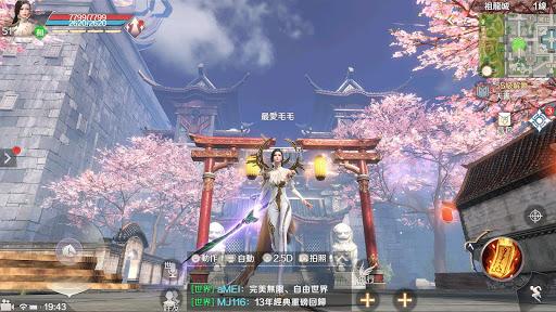 u5b8cu7f8eu4e16u754cM apkdebit screenshots 8