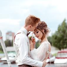 Wedding photographer Lyubov Sakharova (sahar). Photo of 06.09.2018