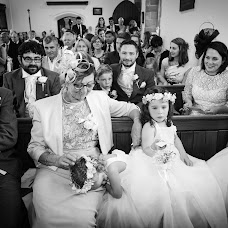 Wedding photographer Raul Rucarean (raulph0t0g). Photo of 14.11.2018