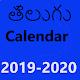 Telugu Calendar Panchang 2019 for PC-Windows 7,8,10 and Mac