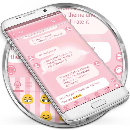 SMS Messages Pink Cloud Theme