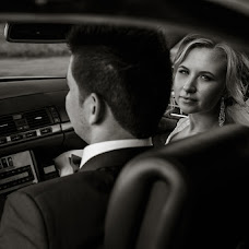 Wedding photographer Mikhail Oleynikov (maofoto). Photo of 13.09.2016