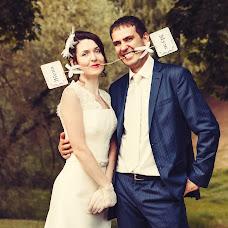 Wedding photographer Sergey Emelyanov (sunphoto). Photo of 26.05.2015