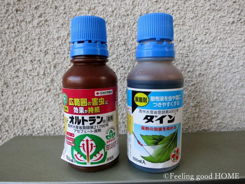 オルトラン液剤と展着剤ダイン