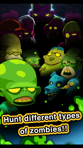 School of Zombie  captures d'écran 2