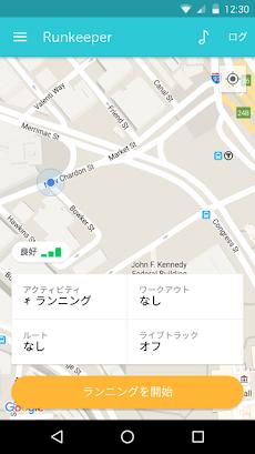 RunKeeper ランニングもウォーキングも GPS 追跡のおすすめ画像1