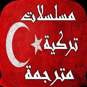 2020 9.8 by DEVANOAPP logo