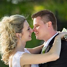 Svatební fotograf Henry Mara (marson). Fotografie z 20.05.2015