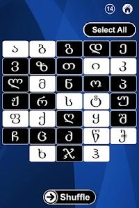 Georgian Alphabet Flash Cards screenshot 1