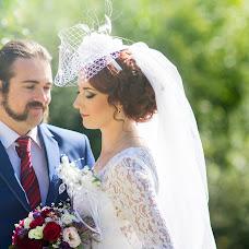 Wedding photographer Konstantin Kic (KOSTANTIN). Photo of 24.08.2016