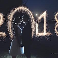 Wedding photographer Nikola Segan (nikolasegan). Photo of 04.01.2018