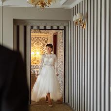 Wedding photographer Ekaterina Shevcova (kravkatya). Photo of 16.11.2016