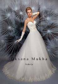 Весільні сукні від весільних салонів Львова 7438ee674f578