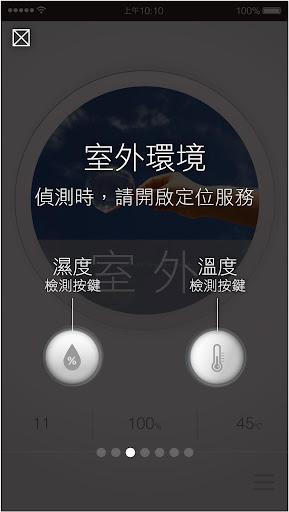 玩免費健康APP|下載KINGMAX AirQ Check app不用錢|硬是要APP