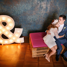 Wedding photographer Inna Vasina (vitna11). Photo of 10.02.2015
