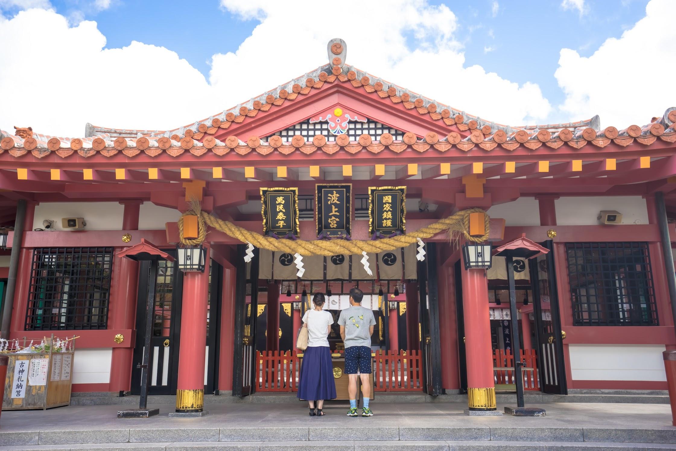 Naha Naminoue shrine2