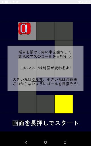 SlantPilot -u81eau52d5u8ecau8996u70b9u304bu3089u81eau8ee2u8ecau30deu30cau30fcu3092u4f53u9a13- 1.0 Windows u7528 2