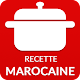 Download Recette Marocaine For PC Windows and Mac