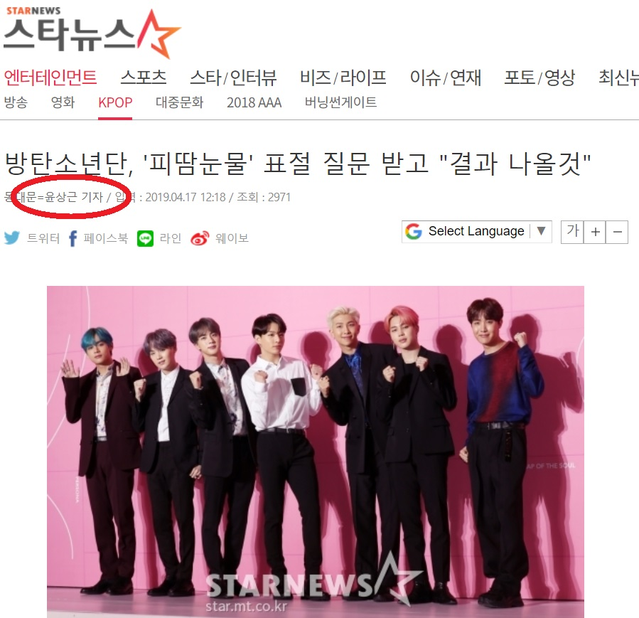 Netizens Claim Reporter Who Asked BTS Inappropriate Question