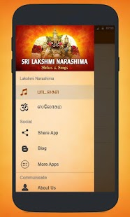 Sri Lakshmi Naramsimha - náhled