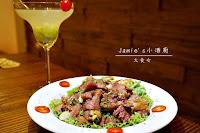 Jamie's 小酒廚