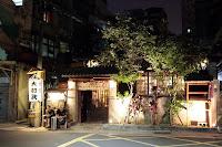 大村武居酒屋