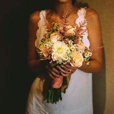 Wedding photographer Oroitz Garate (garate). Photo of 21.09.2016