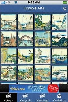 浮世絵図鑑(葛飾 北齋,歌川 広重,歌川 国芳)のおすすめ画像1