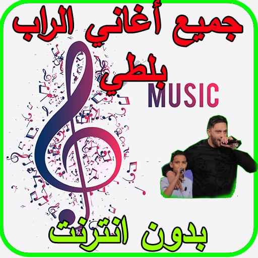 YATIM BALTI TÉLÉCHARGER MUSIC
