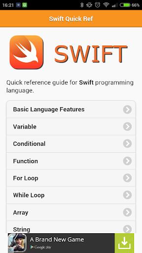 Swift Guide