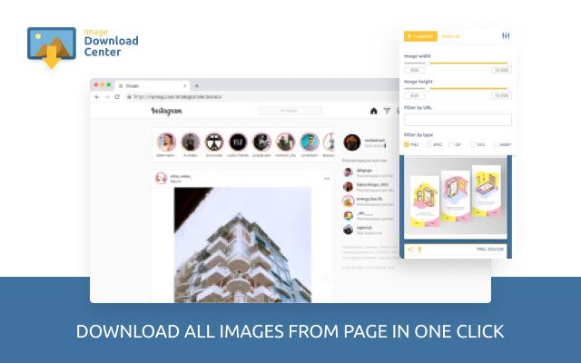Image download center