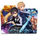 Sword Art Online Alicization - SAO New Tab Icon