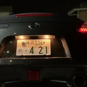 フェアレディZ Z34 40thanniversaryのカスタム事例画像 zakiさんの2019年12月16日23:05の投稿