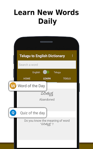 Download English to Telugu Dictionary offline & Translator