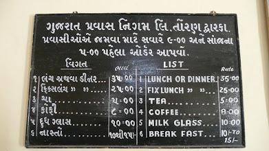 Photo: Gujarat Menu