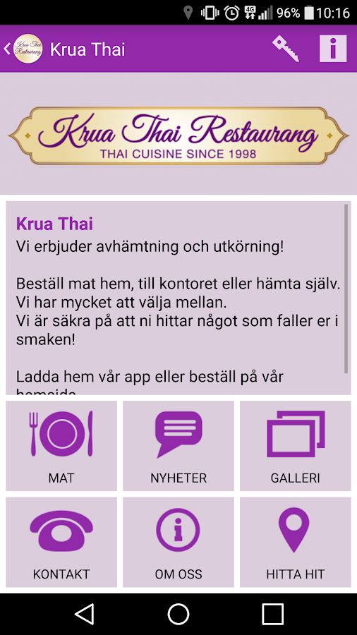 Krua Thai- screenshot
