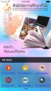 GE SSRU Application- screenshot thumbnail