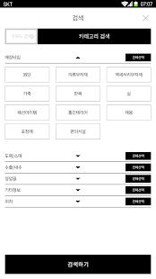KIWI/키위 - náhled
