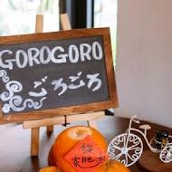GOROGORO