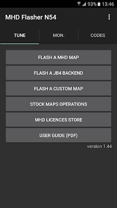 MHD Flasher N54のおすすめ画像2