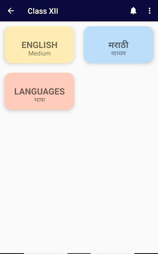 Maharashtra State Board Textbook & Solution Digest 2.0.35 screenshots 2