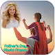 Father's Day Photo Frames for PC-Windows 7,8,10 and Mac