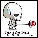 Skull Magician : Grow Ultimate Magic : Tap Clicker icon