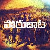 Tải Game Porubaata Telugu Novel