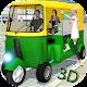 Tuk Tuk Simulator:5 Wheeler Elevated Auto Rickshaw (app)