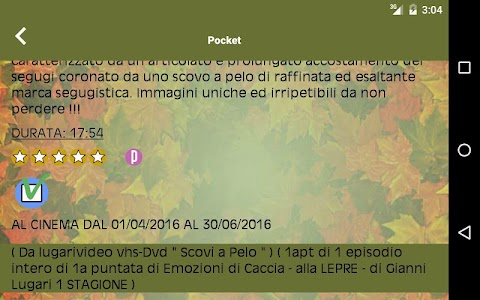 Lugari Pocket screenshot 13