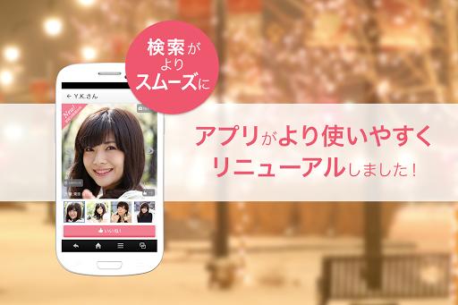 Omiai-フェイスブックで出会い-恋愛マッチングアプリ