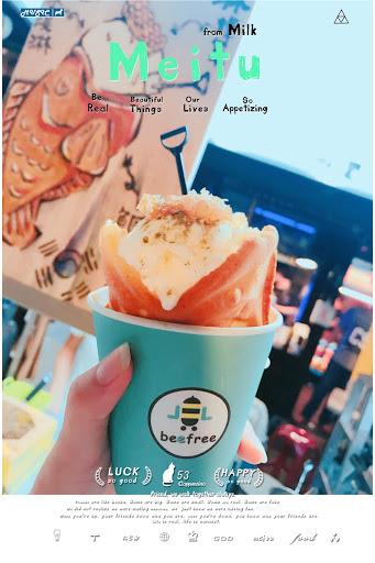 香草口味冰淇淋配上現做的鯛魚燒真的很讚😋還有一小塊的韓國蜂巢蜜❤️甜滋滋相當美味唷!有經過一定要來吃看看!