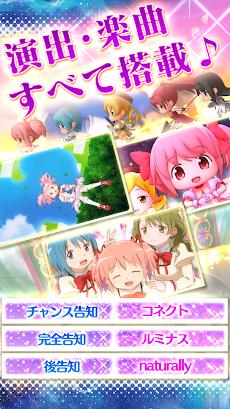 SLOT魔法少女まどか☆マギカ2のおすすめ画像4