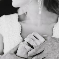 Wedding photographer Anna Averina (averinafoto). Photo of 27.05.2018